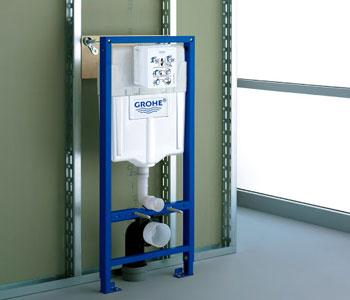 Инсталляционные системы