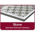 Stone декоративный камень