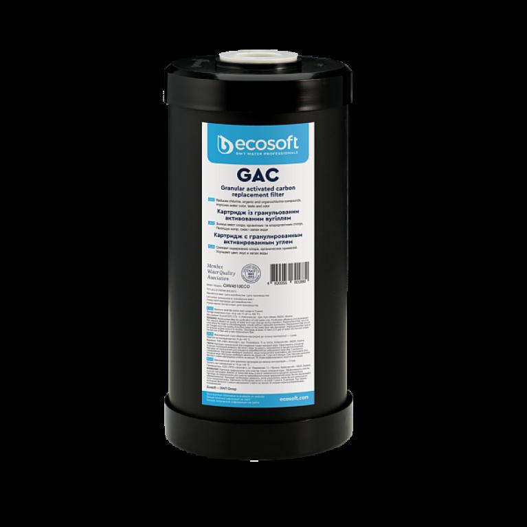 Картридж с гранулированным активированным углем Ecosoft 4,5х10