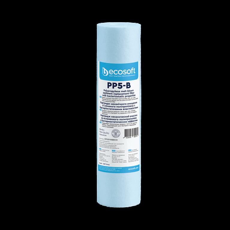 Картридж бактериостатический из вспененного полипропилена Ecosoft 2,5х10″ 5 мкм