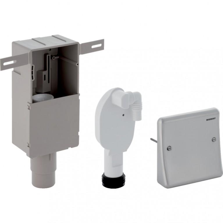 Сифон внутристенный Geberit для стиральной и посудомоечной машины, крышка из нержавеющей стали