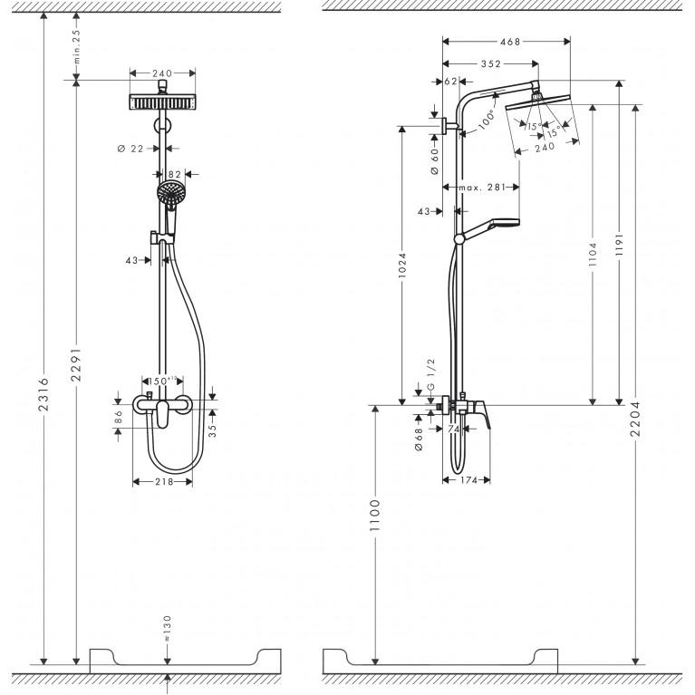 Crometta E 240 1jet Showerpipe Душевая система с однорычажным смесителем, хром 27284000, фото 3