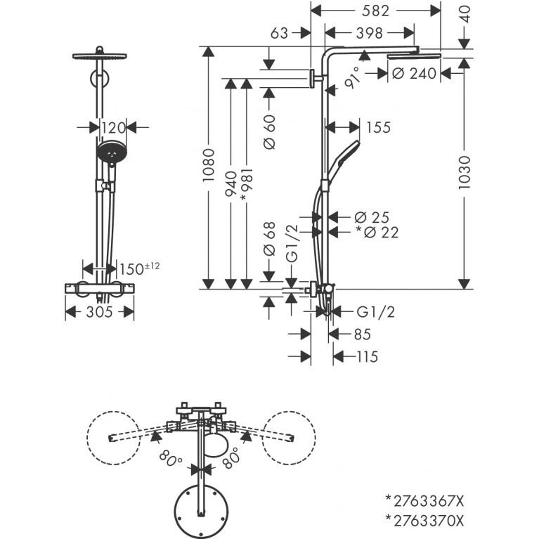 Raindance Select S Showerpipe 240 1jet PowderRain Душевая система с термостатом 27633000, фото 7