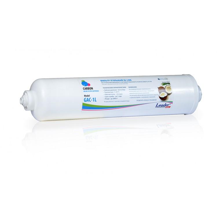 Фильтр постуголь к RO-300(600) IN-LINE GAC-1L