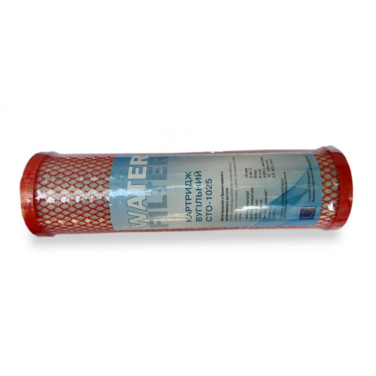 Картридж угольный CTO-10 Water Filter