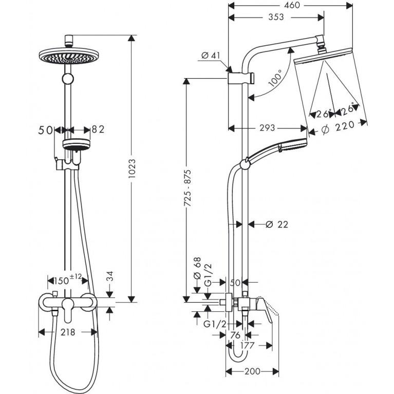Showerpipe Verso 220 Душевая система 27232000