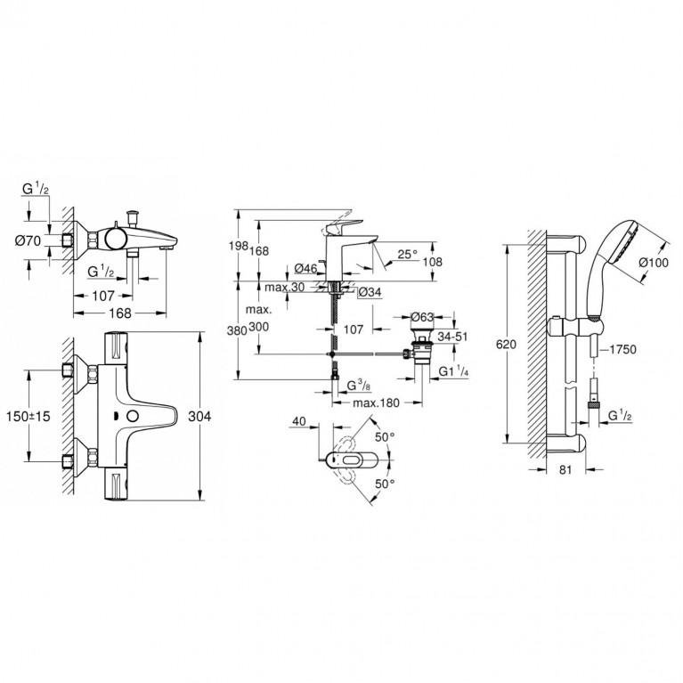 Grotherm+Bauloop набор с термостатом (23762000+34567000+27598000) 34550TM, фото 2
