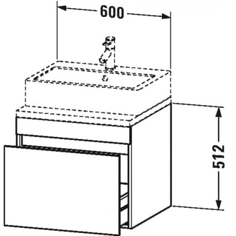 DURASTYLE тумба 60*54,8см, консольная, с 1м ящиком, цвет белый глянец (22) DS 5310 22, фото 2