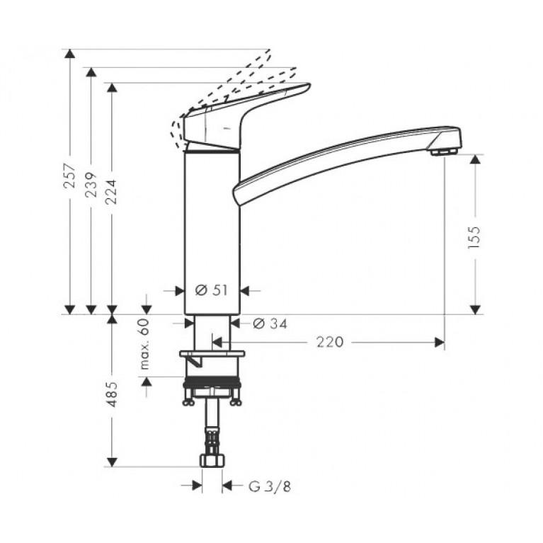 Ecos M Смеситель для кухни однорычажный, хром 14815000