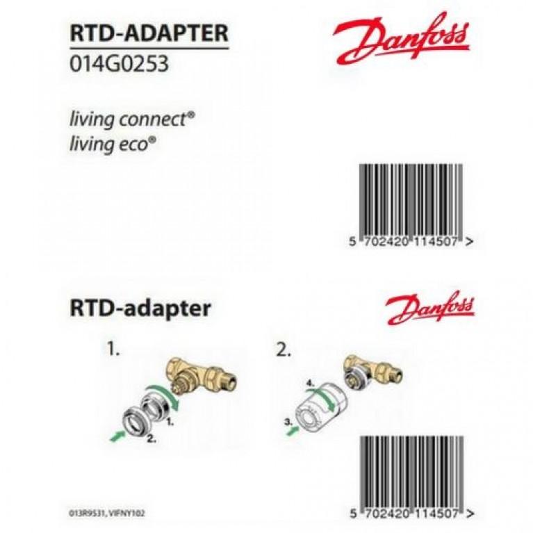 Адаптер Danfoss RTD 014G0253, фото 2