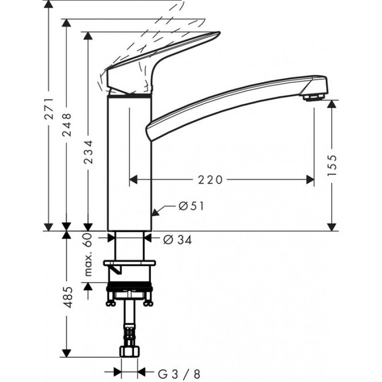 MyCube M Смеситель для кухни, однорычажный 13815000, фото 3