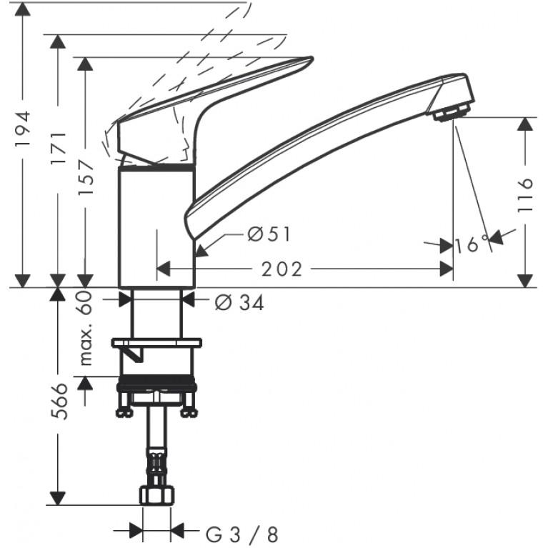 MyCube S Смеситель для кухни, однорыжачный 13814000, фото 2