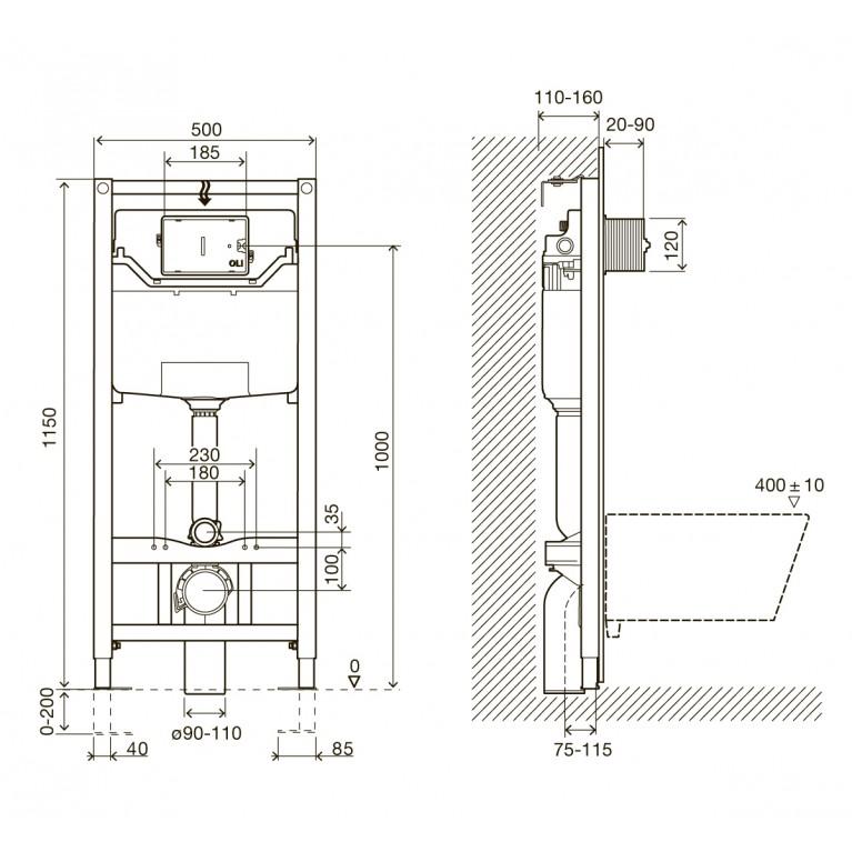 IMPRESE Комплект инсталляции 3в1 i8120, фото 2