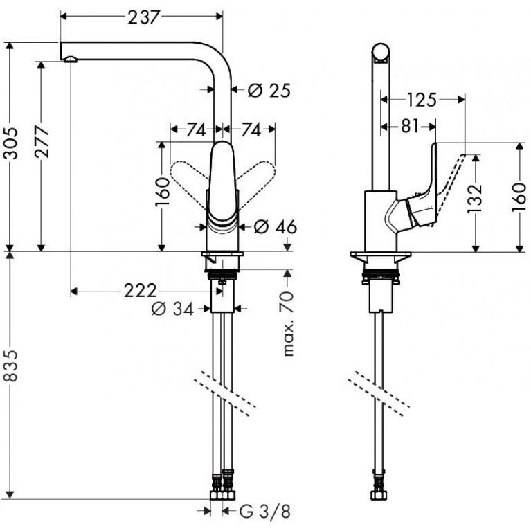Focus 280 Смеситель для кухни, однорычажный, с поворотным изливом + Metaflex``C Шланг душевой 1.60 м 31817000+28266000, фото 3