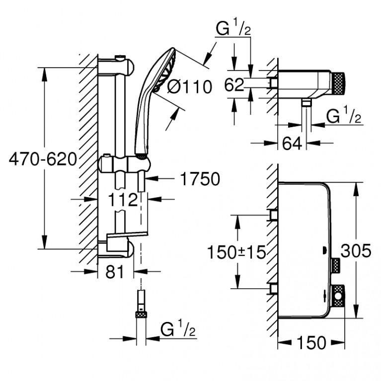 Grohtherm SmartControl термостат с душевым набором 34720000, фото 2