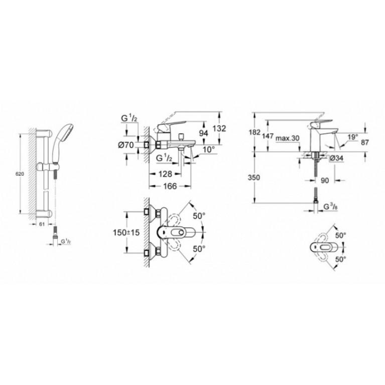 BauLoop Набор смесителей для ванны+кухня 123225K, фото 3