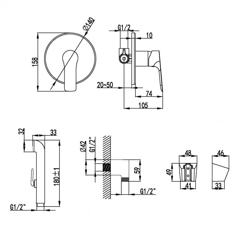 KUCERA набор (смеситель скрытого монтажа с гигиеническим душем) VR30105Z-BT, фото 2