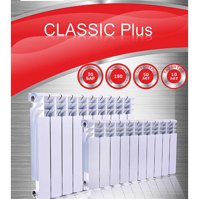 Биметаллический радиатор CLASSIC Plus 500/85 CLASSIC 50085, фото 2