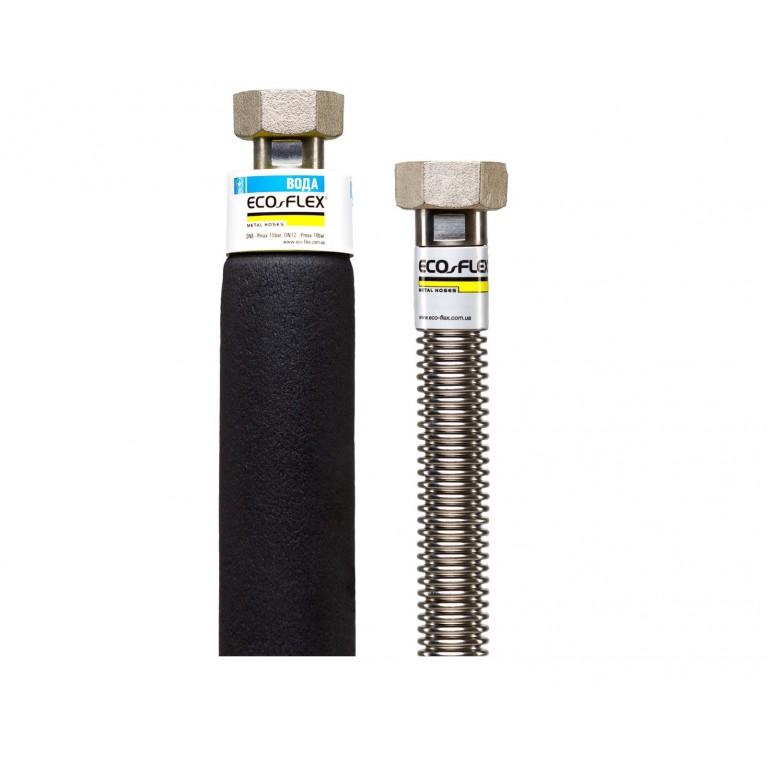 Гофрированный шланг для отопления ECO-FLEX вода-тепло D16 3/4х3/4 ВВ 150 см