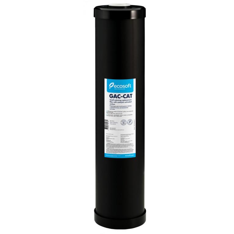 Картридж для удаления сероводорода Ecosoft 4,5″х20″