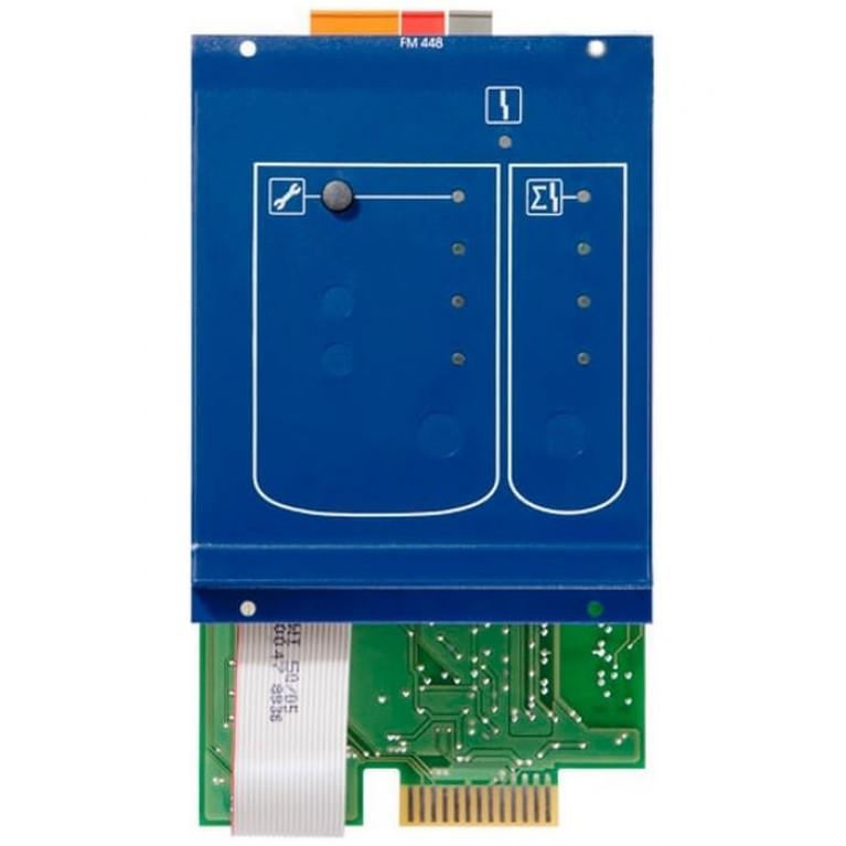 Модуль функциональный Buderus FM448