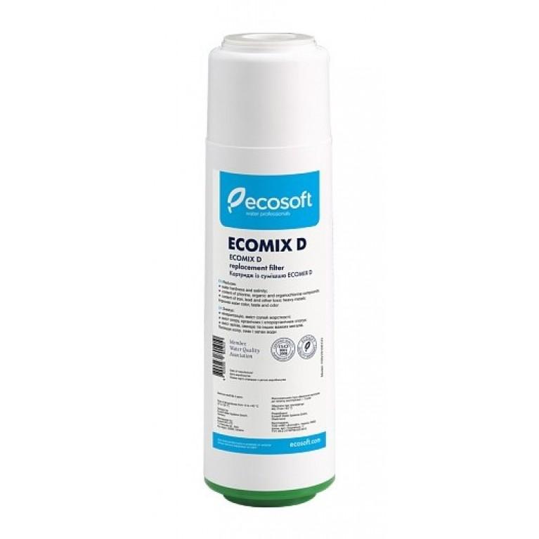 Картридж с материалом EcomixD Ecosoft 2,5x10