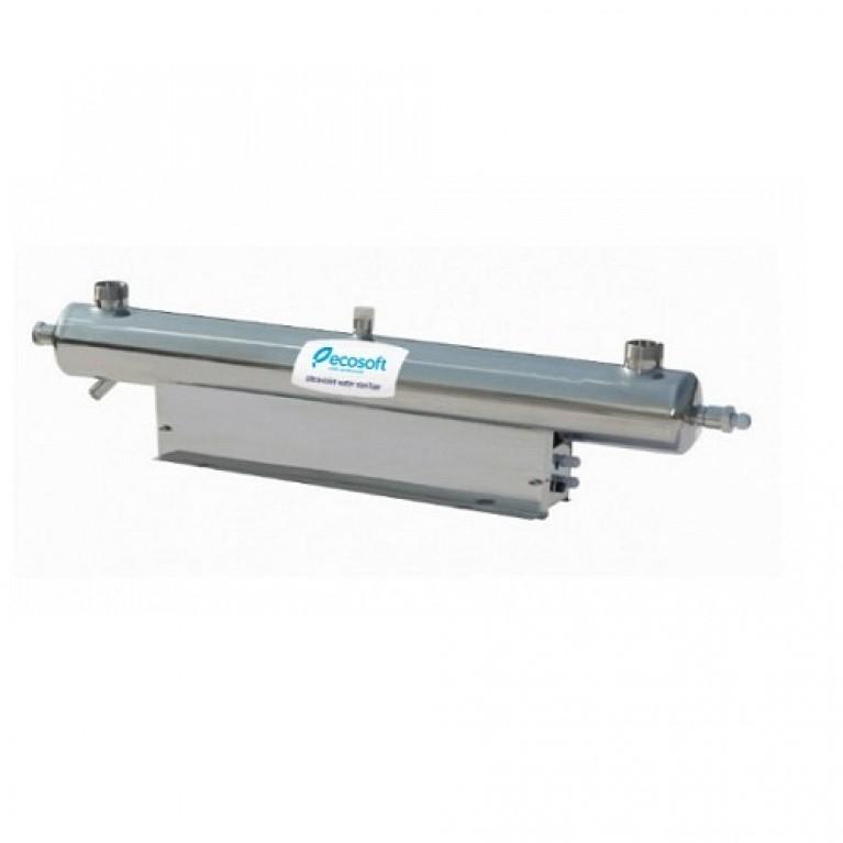 Ультрафиолетовый обеззараживатель Ecosoft UV EB-45 (2 излучателя)