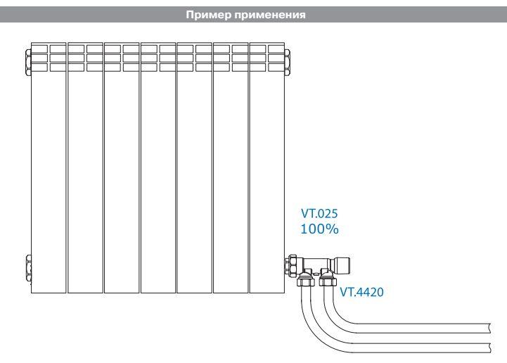 Узел инжекторный для подключения радиатора 1/2 х 100 % х 3/4, евроконус, VT.025.N.E04100, схема - 1